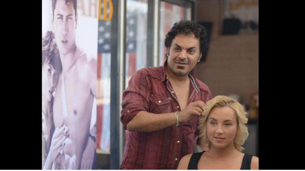 L7 Hair Salon